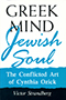Greek Mind/Jewish Soul