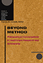 Beyond Method