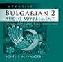 Intensive Bulgarian 2 Audio Supplement