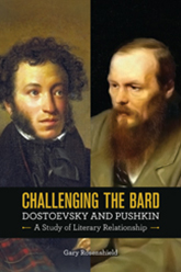 Challenging the Bard