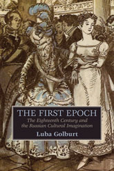 The First Epoch Cover