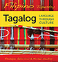 Filipino Tapestry Audio Supplement