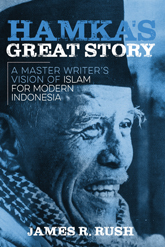 Hamka's Great Story